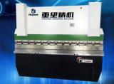 We67k 125t/3200는 자동 귀환 제어 장치 통제되는 동시 CNC 압박 브레이크 이중으로 한다