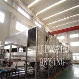 高速回転の気流乾燥器