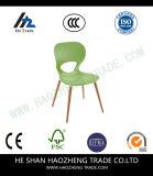 단단한 나무 플라스틱 의자 발