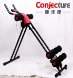Ab Zone, Indoor Fitness Equipment Abdominal Trainer Sit up Exercício Slim Weight Loss Weight