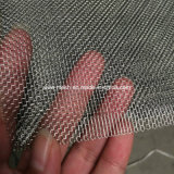上塗を施してあるアルミ合金の金網かアルミニウム網