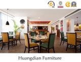 레몬 나무 경제 독점 판매권 사슬 호텔 가구 현대 디자인 (HD872)
