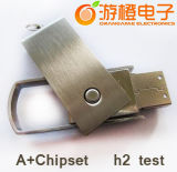 1-32GB High Speed Swivel Metal USB Flash Drive (om-M116)