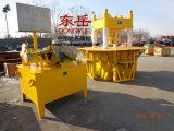 Straßenbetoniermaschine-Kandare-blockierenblock, der Maschine (DY-150T, herstellt)