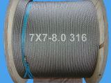 SGSの証明書(DSCF0506)が付いている7X7-8.0ステンレス鋼ワイヤーロープ