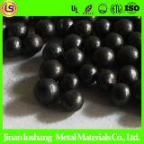 Съемка высокого качества стальная/стальной шарик S550 для подготовки поверхности