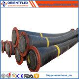 ゴム製HDPEの砂または泥または水交通機関のための浚渫のサクションパイプのホース