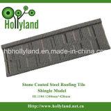 石造りの上塗を施してある金属の屋根瓦(鉄片タイル)
