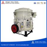 Calidad y trituradora hidráulica confiable del cono Funcionamiento-HP