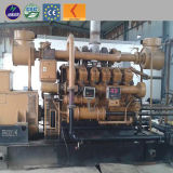 メタンGenerator 10kw - 4500kw Natural Gas Electric Generator Set