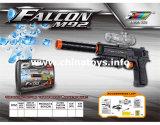 水弾丸(1047208)が付いている電池式のAirsoft銃のおもちゃ