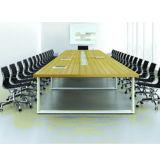 회의장 (MT-039)