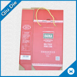 Caja de regalo de color rosa Hermosa Atrs y Oficios