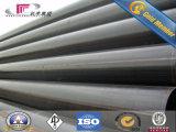 API 5L Gr. B/En 10219 S235jr ERWの鋼管