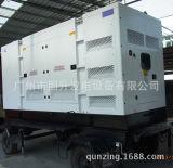 serie insonora silenciosa diesel del conjunto de generador del acoplado móvil portable