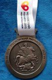 Médaille de marathon de Moscou. Émail mol avec du matériau en alliage de zinc