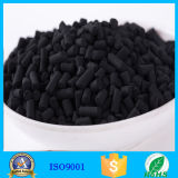 石炭をベースとする餌によって作動するカーボンフィルター