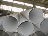 Pipe sans joint mince d'acier inoxydable de mur (CY)