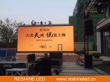 Tela do painel do diodo emissor de luz do evento do fundo de estágio/o video indicador Rental fixa ao ar livre/sinal/parede/quadro de avisos internos