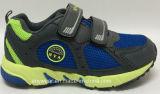 Chaussures de sport de chevreau d'enfants (AFK 1116)