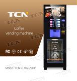 一流のコーヒー自動販売機