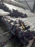 Tubo de acero cuadrado de acero (304)