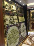 Moqueta cristalina de cerámica Tille con palabras árabes