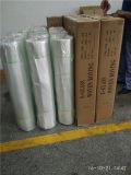 Tissu nomade tissé ordinaire de fibre de verre pour l'usage de Gerneral FRP