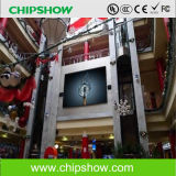 Chipshow P1.6 Small Pixel Pitch HD LED Display