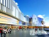 Представляющ торговый центр коммерчески делового центра большой высокопоставленный