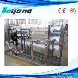 ROシステムとの飲料水の処置
