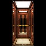 高級なホテルのエレベーター