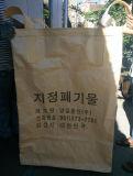 Exportação maioria do saco dos PP da cor amarela a Coreia