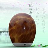 Humectador fresco de la niebla del difusor del aroma (HP-1001-A-4)