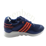 Form-Turnschuh-beiläufige Schuhe der heißen Männer
