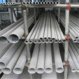 Pipe d'acier inoxydable/tube 304 employés couramment