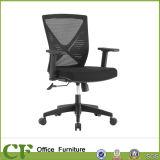 مموّن من [بيفما] إختبار مكتب كرسي تثبيت