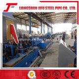 機械を作る鋼鉄管の溶接