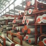 الصين صاحب مصنع [7075-ت6] ألومنيوم قضيب
