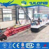 3500 M3/Hr Nicht-Selbst angetriebener hydraulischer Scherblock-Absaugung-Bagger für Verkauf