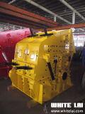 煉瓦または平板またはコンクリートまたは鋼鉄押しつぶすことのためのインパクト・クラッシャー機械(30t/h)