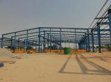 Полуфабрикат стальное здание мастерской завода пакгауза (SL-0041)