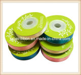 Цветастая тесемка сатинировки полиэфира для упаковки подарка (DW600-COLOR)