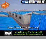오만에 있는 강제노동수용소를 위한 모듈 집 또는 이동할 수 있는 집 또는 휴대용 집