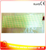 Riscaldatore 150*500*1.5mm 24V 180W dell'elastico del silicone