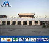 Tienda modificada para requisitos particulares promoción del almacén de la feria profesional
