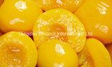 Förderung-Verkäufe machten gelbe Pfirsich-Hälften ein