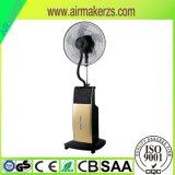 ventilador da névoa do humidificador da água 16inch com projeto popular