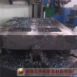 Altas piezas modificadas para requisitos particulares del desgaste de la placa de la trituradora de quijada de acero de manganeso