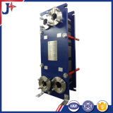 Acero inoxidable del fabricante de China del cambiador de calor de la placa de Laval M3/M6/M10/M15/M20/Mx25/M30 de la alfa